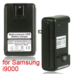 For Samsung I9000 Galaxy S AC Battery Charger with USB Port