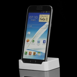 USB Cradle Dock Charger Stand for Samsung Galaxy Note II N7100 - White