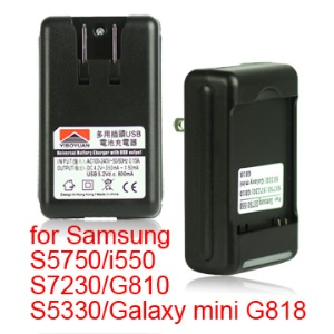 USB AC Battery Charger for Samsung S5750/ S5330/ S5570/ i550/ S7230E/ G810/ G818