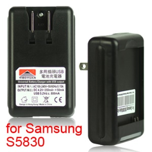 Wall Battery Charger with USB Port for Samsung Galaxy Ace S5830 S5660 S5670 S7500