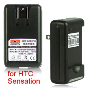 Wall Battery Charger with USB Port for HTC Sensation/ HTC Sensation 4G/ G14