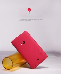Nillkin Super Matte Hard Case for Nokia Lumia 625 w/ Screen Film;Red