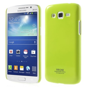 SGP Glossy Hard PC Case for Samsung Galaxy Grand 2 Duos G7102 G7100 - Green
