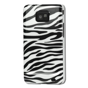 Zebra Pattern Hard Plastic Case for Samsung i9100 Galaxy S II / 2