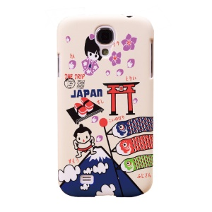 Umku Japan Elements Hard Protective Case for Samsung Galaxy S4 I9500