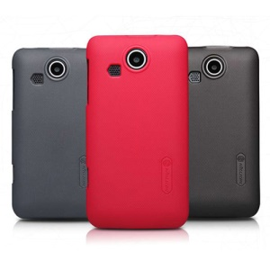 Nillkin Premium Matte Hard Cover Case for Lenovo Lephone P700 + Screen Protector