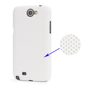 Dream Mesh Hard Case Cover for Samsung Galaxy Note 2 / II N7100 - White