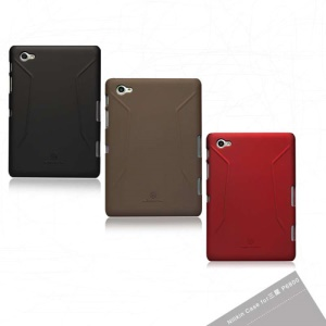 Nillkin Super Matte Hard Cover Case for Samsung Galaxy Tab 7.7 P6800 P6810 + LCD Flim