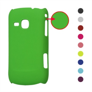 Dream Mesh Hard Case for Samsung Galaxy Mini 2 S6500