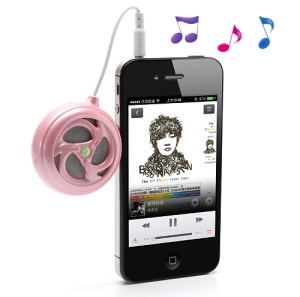 AOPU Whirlwind Portable 3.5MM Audio Stereo Speaker for Mobile Phone Mp3 Mp4 PC etc. - Pink