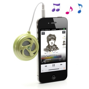 AOPU Whirlwind Portable 3.5MM Audio Stereo Speaker for Mobile Phone Mp3 Mp4 PC etc. - Green