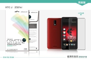 Nillkin Super Clear Anti-Fingerprint LCD Protective Film for HTC J Z321e