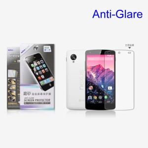 Nillkin for LG Google Nexus 5 D821 D820 Anti-Glare Scratch-proof Screen Film
