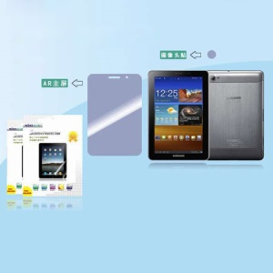 Nillkin Crystal Clear Transparent Guard Film for Samsung Galaxy Tab 7.7 P6800 P6810 (Suite Edition)