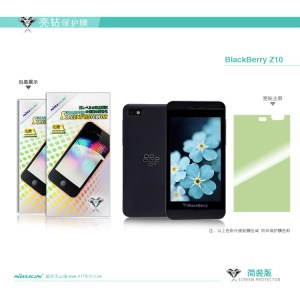 Nillkin Bright Diamond Screen Protector Protective Film for BlackBerry Z10 BB 10