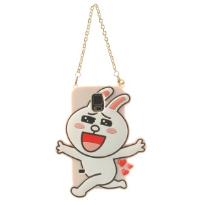 Cony Rabbit Silicon Case with Chain for Samsung Galaxy SV G900 - Flesh Color