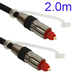2M Nickel Plating Toslink Digital Optical Fiber Audio Cable SPDIF