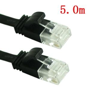 Cat6 Cat 6 RJ45 Ethernet Patch Lan Internet Network Cable,Length:5.0m