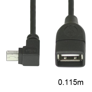 Mini USB Male to USB 2.0 Female Adapter Cable Up Angle 90 Degree,Length:11.5cm Up