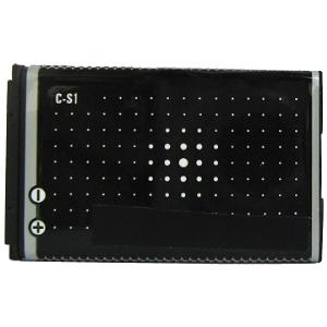 Mobile C-S1 Battery for BlackBerry 7100g 7100r 7100t 7100v 7100x 7105 7105t