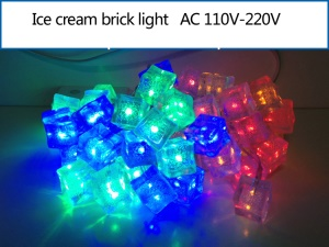Ice Cream Brick Shaped LED RGB Fairy Light String for Christmas Wedding Illuminations