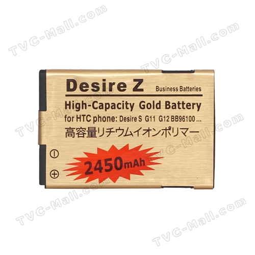 Battery Replacement for HTC Desire Z / 7 Mozart / Wildfire / legend 2450mAh, high capacity