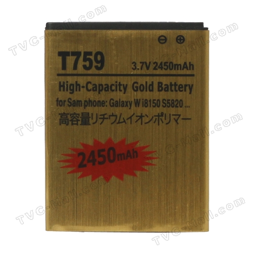 Samsung Exhibit 4G SGH-T759 Battery Replacement 2450mAh, high capacity