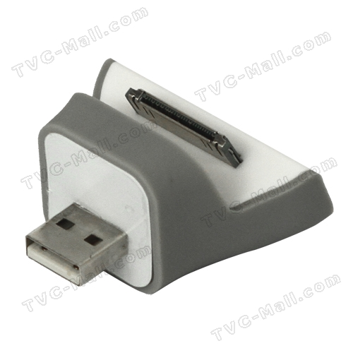 Wall Mount Mini Dock USB Charger for iPhone &amp; iPod