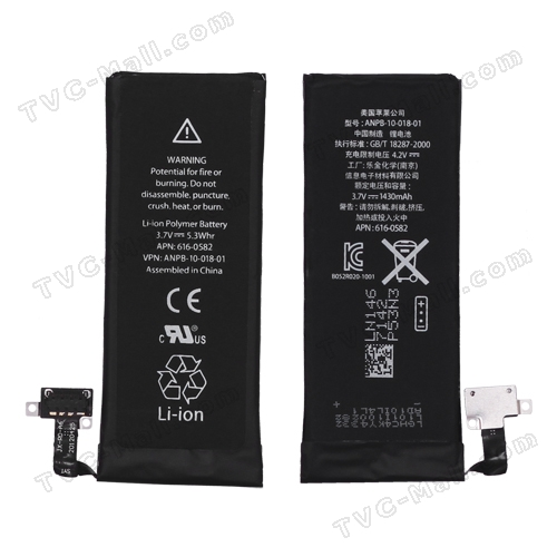 Battery Replacement for iPhone 4S 3.7V 1430mAh (High Quality)