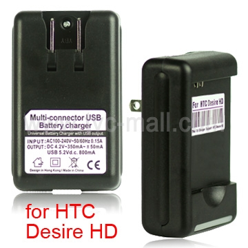 Wall Battery Charger with USB Port for HTC Desire HD &amp; HTC Inspire 4G