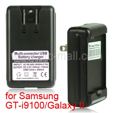 2 in 1 USB Battery Wall Charger for Samsung I9100 Galaxy S II