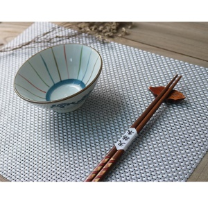 4PCS/Lot Woven Pattern Non-slip PVC Kitchen Mats Placemats for Dining Table, Size: 45 x 30cm - Silver Color