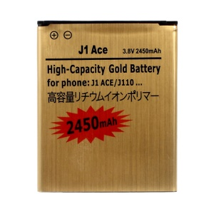 2450mAh Gold Li-ion Battery Replacement for Samsung Galaxy J1 Ace SM-J111