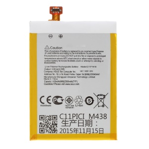 2500mAh OEM Li-polymer Battery Replacement for Asus Zenfone 5 Lite A502CG