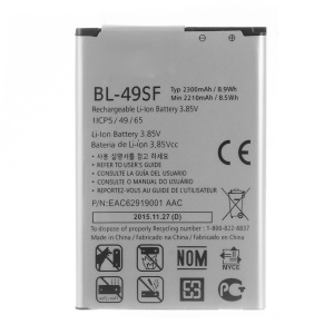 BL-49SF Rechargeable Li-ion Battery 2300mAh for LG G4c H525N/G4 Beat H735T