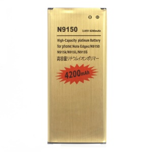 3.85V 4200mAh Gold Color Li-ion Battery Replacement for Samsung Galaxy Note Edge N9150