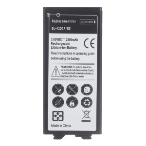 2800mAh Li-ion Battery Replacement for LG G5