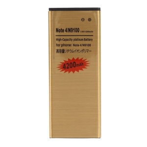 4200mAh Gold Color NFC Li-ion Polymer Battery for Samsung Galaxy Note 4 N910