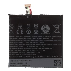 OEM for HTC One A9 2150mAh Li-ion Battery Replacement B2PQ9100