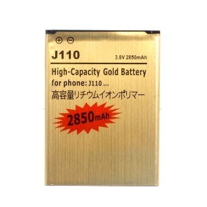 2850mAh Gold Li-ion Battery Replacement for Samsung Galaxy J1 Ace SM-J110