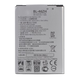 For LG K7 Tribute 5 BL-46ZH Li-ion Battery Replacement 2125mAh