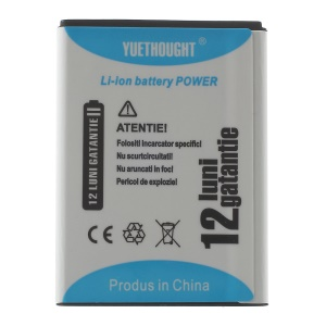 YUETHOUGHT 1350mAh Rechargeable Li-ion Battery Replacement for Samsung Galaxy Ace S5830