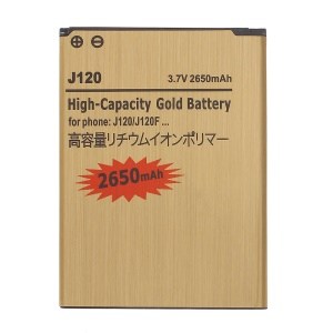 2650mAh Rechargeable Li-Polymer Gold Battery for Samsung Galaxy J1 (2016) J120/J120F