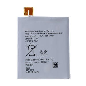 OEM SONY 3000mAh Li-Polymer Battery for Sony Xperia T2 Ultra D5303 D5306