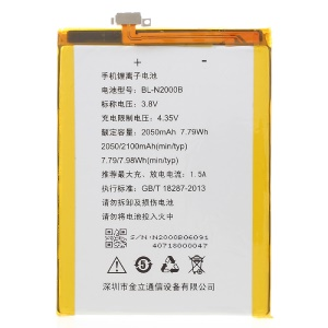 OEM 2100mAh 3.8V BL-N2000B Li-ion Battery for Gionee Elife S5.1
