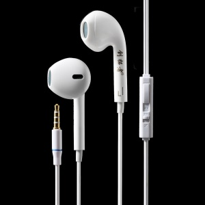 CHUANG TUO ZHE Universal In-ear Headphone with Mic Volume Control for iPhone Samsung (EJ-004)