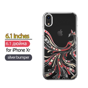 KAVARO Crystals Decor Electroplated Phoenix Pattern Plastic Hard Cover Shell for iPhone XR 6.1 inch - Silver
