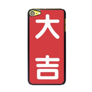 Chinese Style Pattern Plastic Phone Case for iPod Touch 6/5 - Good Luck
