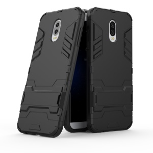 Cool Guard Plastic TPU Back Case with Kickstand for Samsung Galaxy  J7+ / C8 / C7 (2017) - Black