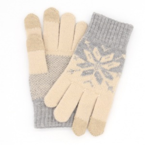 Xiaomi Mi Wool Touch Screen Gloves for iPhone iPad iPod Samsung HTC - Beige